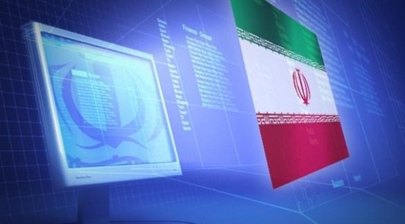 هجوم إلكتروني على إيران (تعبيرية)