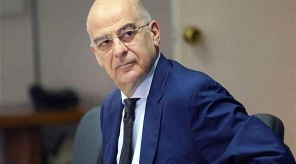 وزير الخارجية اليوناني نيكوس دندياس (أرشيف)