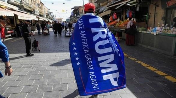 إسرائيلي يلف براية عليها شعار ترامب لنجعل أمريكا عظيمة مرة أخرى (أرشيف)