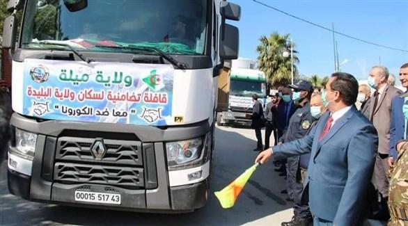 مسؤولون جزائريون يسيرون قافلة تضامنية مع ولاية البليدة المغلقة بسبب كورونا (أرشيف)