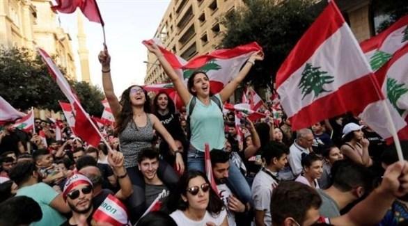 متظاهرون لبنانيون في أكتوبر الماضي (أرشيف)