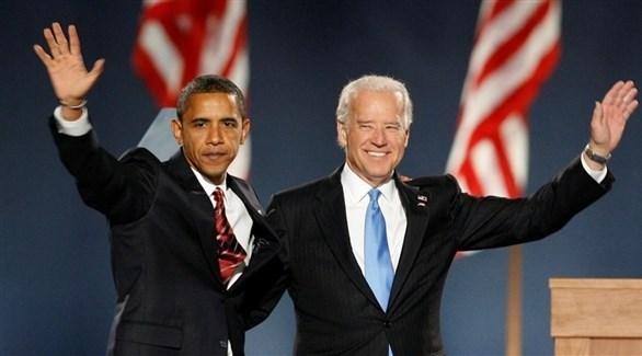 الرئيس الأمريكي السابق باراك أوباما ونائبه السابق جو بايدن (أرشيف)