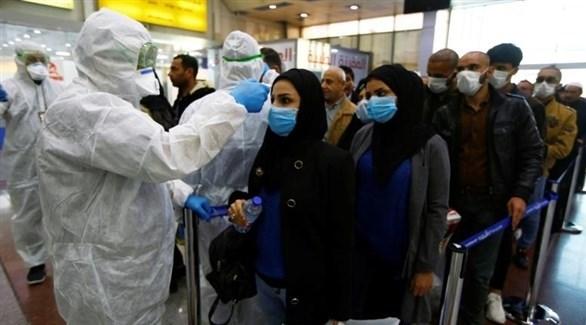 فحوصات للكشف عن كورونا في أحد المطارات العراقية (أرشيف)