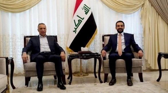 رئيس الوزراء العراقي مصطفى الكاظمي ورئيس مجلس النواب محمد الحلبوسي (أرشيف)