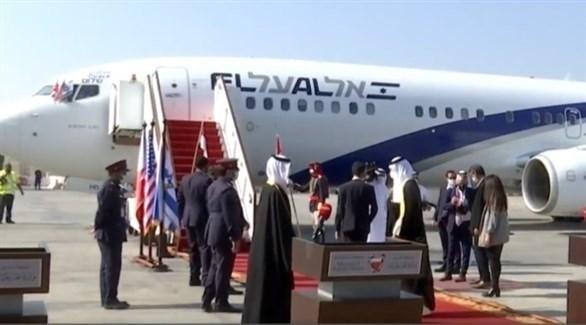 الطائرة الإسرائيلية لدى وصولها إلى المنامة