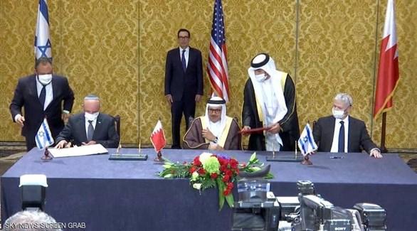 اتوقيع مذكرات تعاون مالية واقتصادية وزراعية بين البحرين وإسرائيل