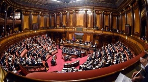مجلس النواب الإيطالي (أرشيف)
