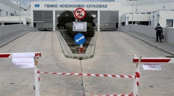 الحدود القبرصية مغلقة (أرشيف)