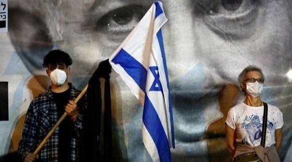 متظاهرون في إسرائيل (أرشيف)
