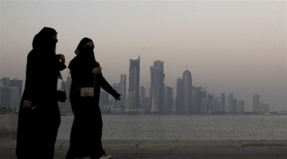 نساء في قطر (أرشيف)