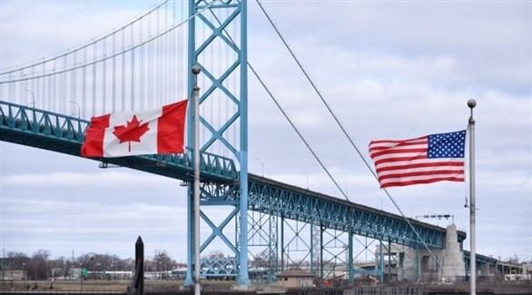 الحدود الأمريكية الكندية (أرشيف)