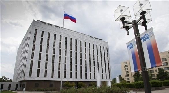 السفارة الروسية في واشنطن (أرشيف)