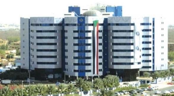البنك المركزي السوداني (أرشيف)