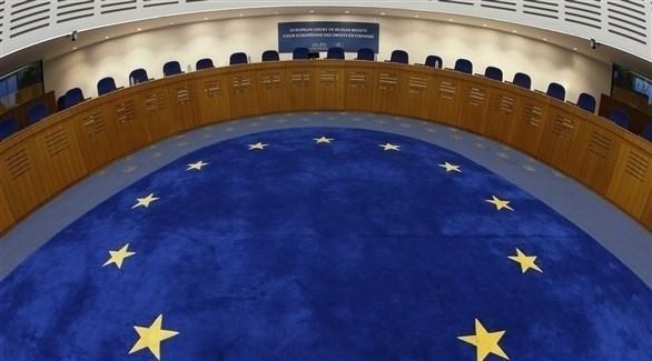 جانب من قاعة المحكمة الأوروبية (أرشيف)