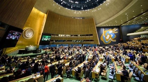جانب من الجمعية العامة للأمم المتحدة (أرشيف)