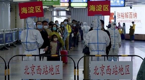 أحد مراكز الفحص للكشف عن فيروس كورونا في الصين (أرشيف)