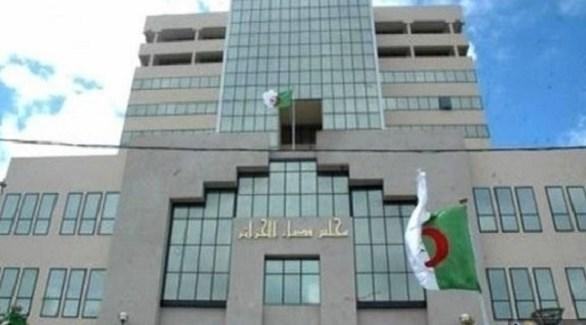 النيابة العامة الجزائرية (أرشيف)