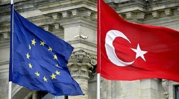 علما الاتحاد الأوروبي وتركيا (أرشيف)