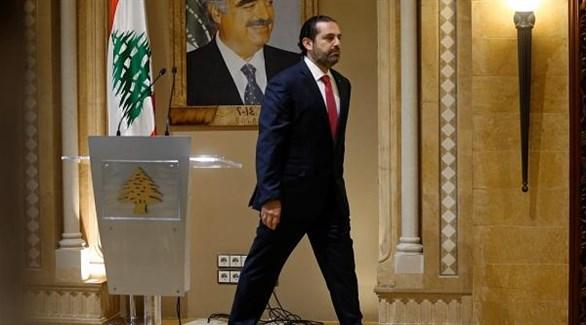 المكلف بتشكيل الحكومة اللبنانية الجديدة سعد الحريري (أرشيف)