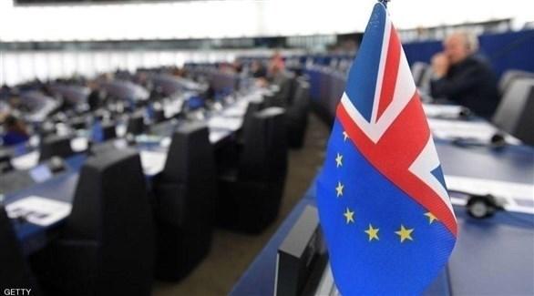 علما الاتحاد الأوروبي وبريطانيا في البرلمان الأوروبي (أرشيف)