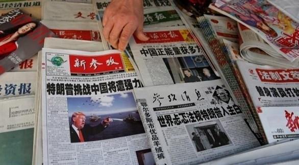 صحف صينية (أرشيف)