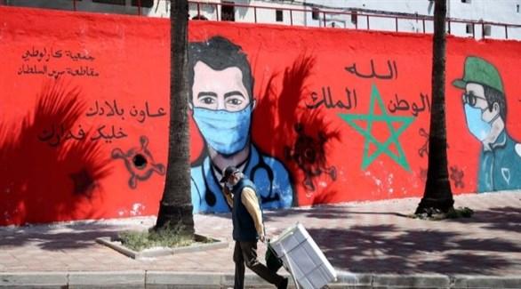 مغربي في الدار البيضاء أمام جدارية للتوعية بخطر كورونا (أرشيف)