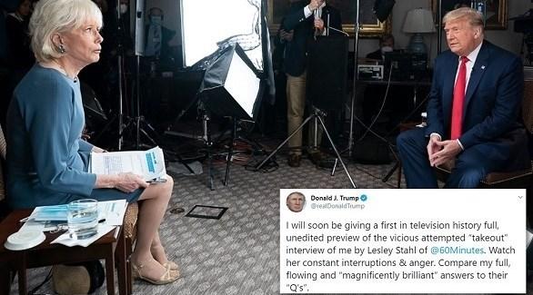 مقابلة الرئيس الأمريكي مع ليزلي ستال (أرشيف)