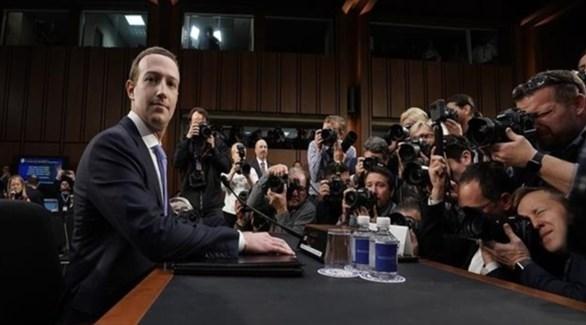 المدير التنفيذي لفيس بوك مارك زوكربيرغ في جلسة استماع سابقة بالكونغرس (أرشيف)