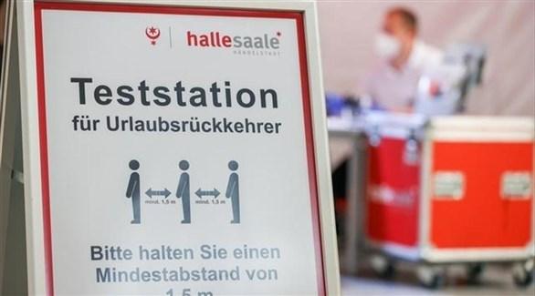 لوحة تدعو المراجعين للالتزام بالإجراءات الوقائية من كورونا في مركز صحي ألماني (أرشيف)