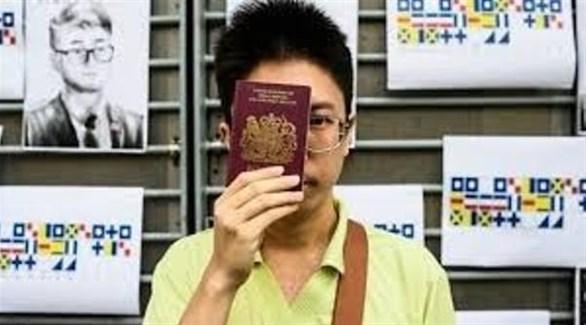 شاب من هونغ كونغ يحمل الجواز البريطاني (أرشيف)