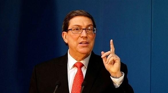 وزير الخارجية الكوبي برونو رودريغيز (أرشيف)