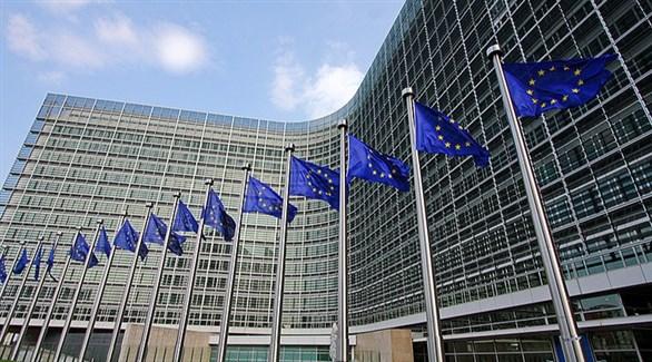 مقر المفوضية الأوروبية في بوركسل (أرشيف)