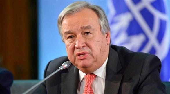 الأمين العام للأمم المتحدة أنطونيو غوتيريس (أرشيف)