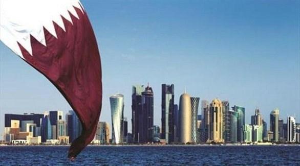 علم قطر (أرشيف)