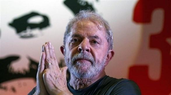 الرئيس البرازيلي الأسبق لولا دا سليفا (أرشيف)