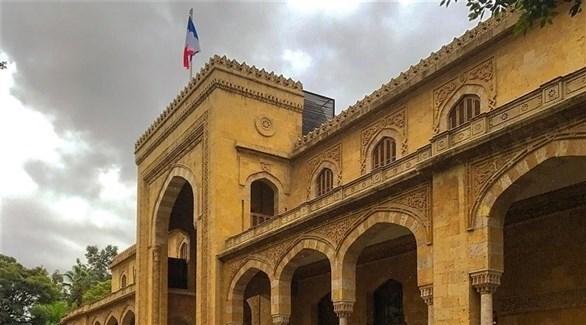 مبنى السفارة الفرنسية في بيروت (أرشيف)