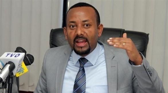 رئيس الوزراء الإثيوبي آبي احمد (أرشيف)