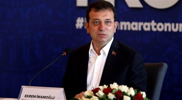 رئيس بلدية اسطنبول أكرم إمام أوغلو (أرشيف)