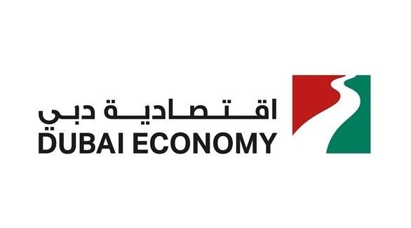 اقتصادية دبي (أرشيف)