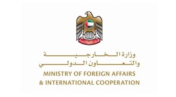 الخارجية الإماراتية (أرشيف)