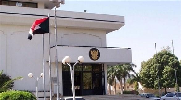 الخارجية السودانية (أرشيف)