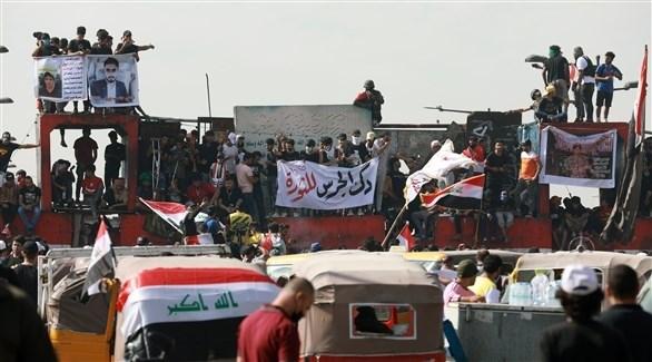 متظاهرون عراقيون في بغداد (تويتر)
