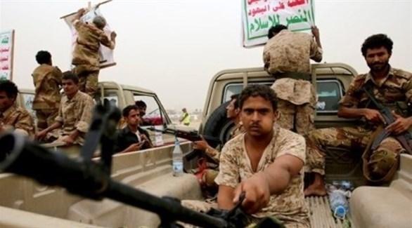 مسلحون من ميليشيات الحوثي الإرهابية (أرشيف)