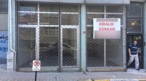 توقف نشاط العديد من المحال التجارية في تركيا (أرشيف)