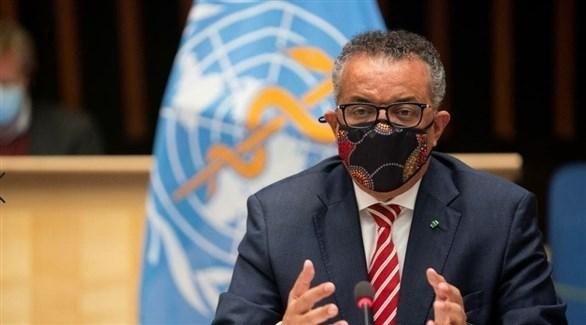 المدير العام لمنظمة الصحة العالمية تيدروس أدهانوم (أرشيف)