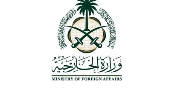 شعار الخارجية السعودية (أرشيف)