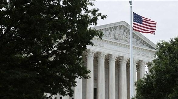 المحكمة العليا الأمريكية (أرشيف)