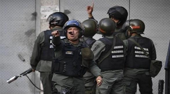 عناصر من الأمن الفنزويلي (أرشيف)