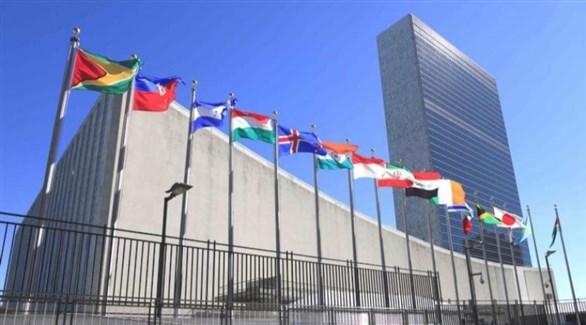 مبنى منظمة الأمم المتحدة في نيويورك (أرشيف)