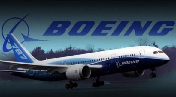 طائرة من بوينغ (أرشيف)